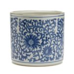 The bliss planter is a blue and White Lotus Flower Vase/Planter - Hand-Painted Porcelain. Perfect for any home decor. 7 1/2H x8D